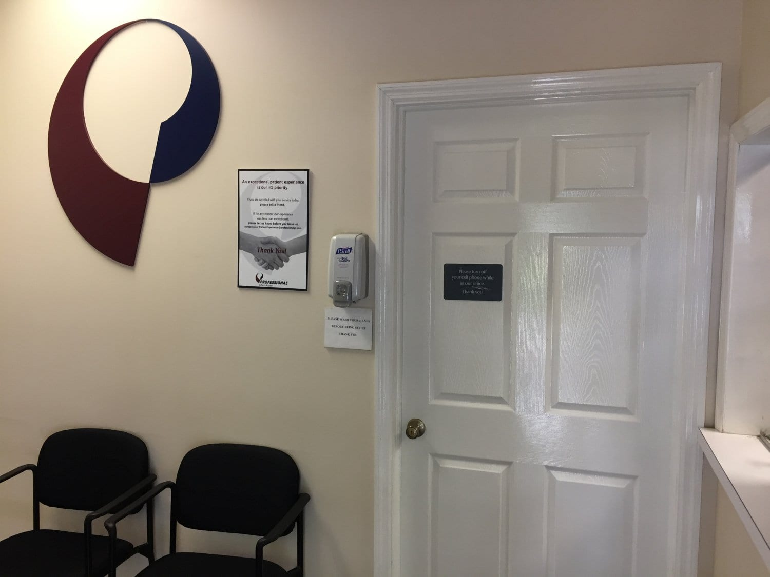 Here is an image of the entrance to one of the rooms at our physical therapy clinic in Medford, New York in Long Island in Suffolk County.
