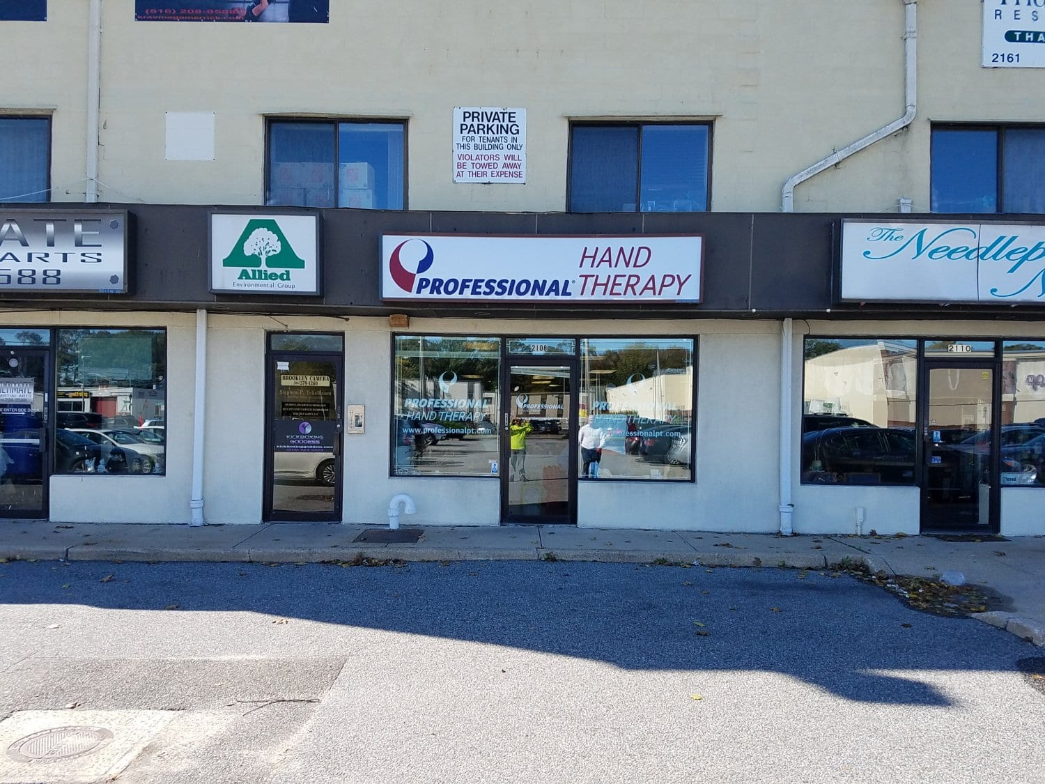 An image of the entrance to our hand physical therapy clinic in Merrick, New York.