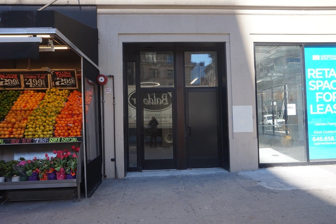 Entrance from street of our west 98th st physical therapy clinic in NYC