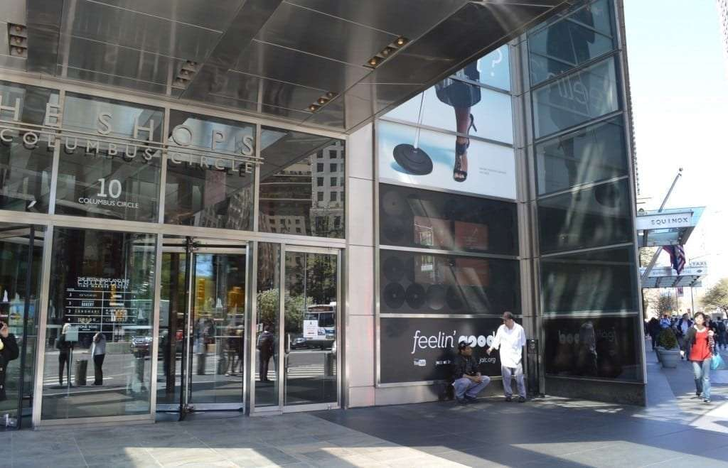 An image of the entrance to our physical therapy clinic in Manhattan, New York City on the upper west side at Columbus, Circle.