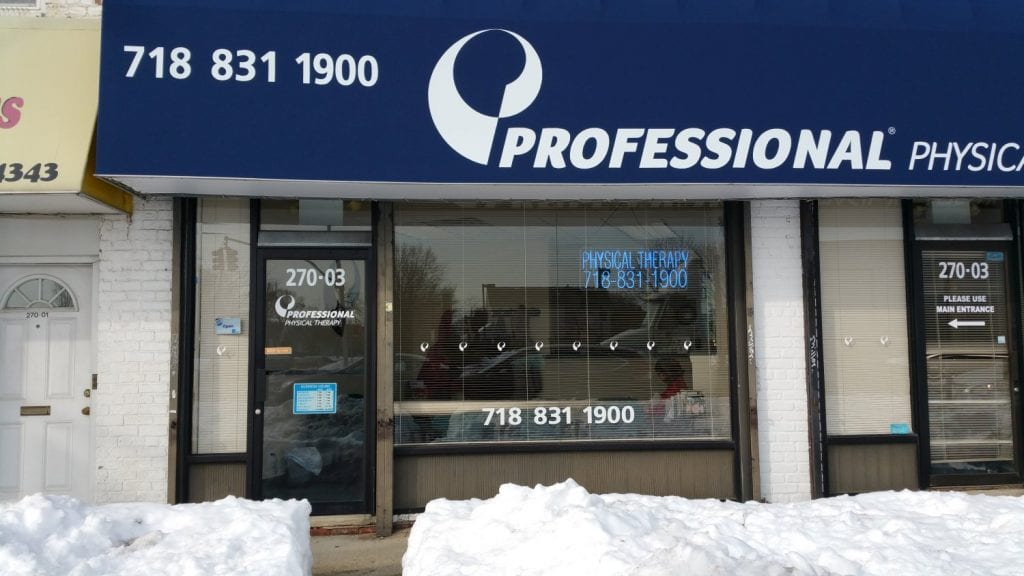 This is an image of the entrance to our physical therapy clinic in New Hyde Park, New York.