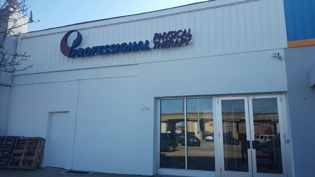 This is an image of the entrance of our physical therapy clinic in Rockville Center, New York.