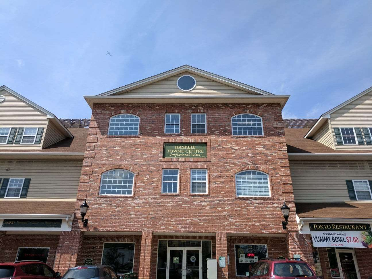 An image of the exterior of our physical therapy clinic in Haskell, New Jersey.