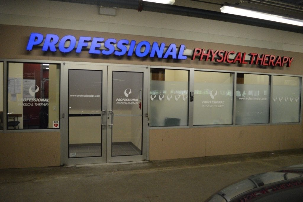 Here is an image of the front entrance to our physical therapy clinic in Glendale, New York.