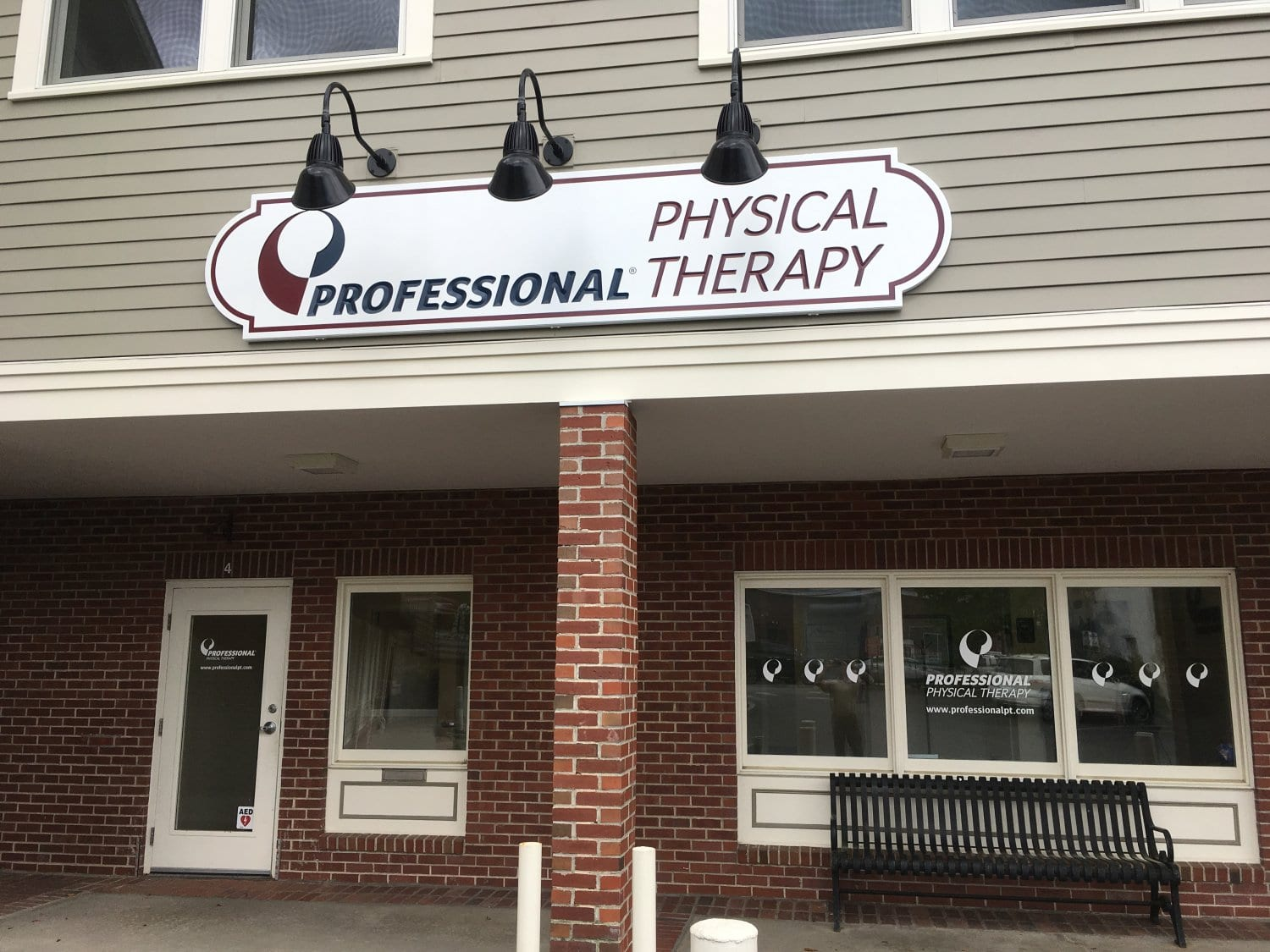 This is the exterior of our physical therapy clinic in Winchester Massachusetts.