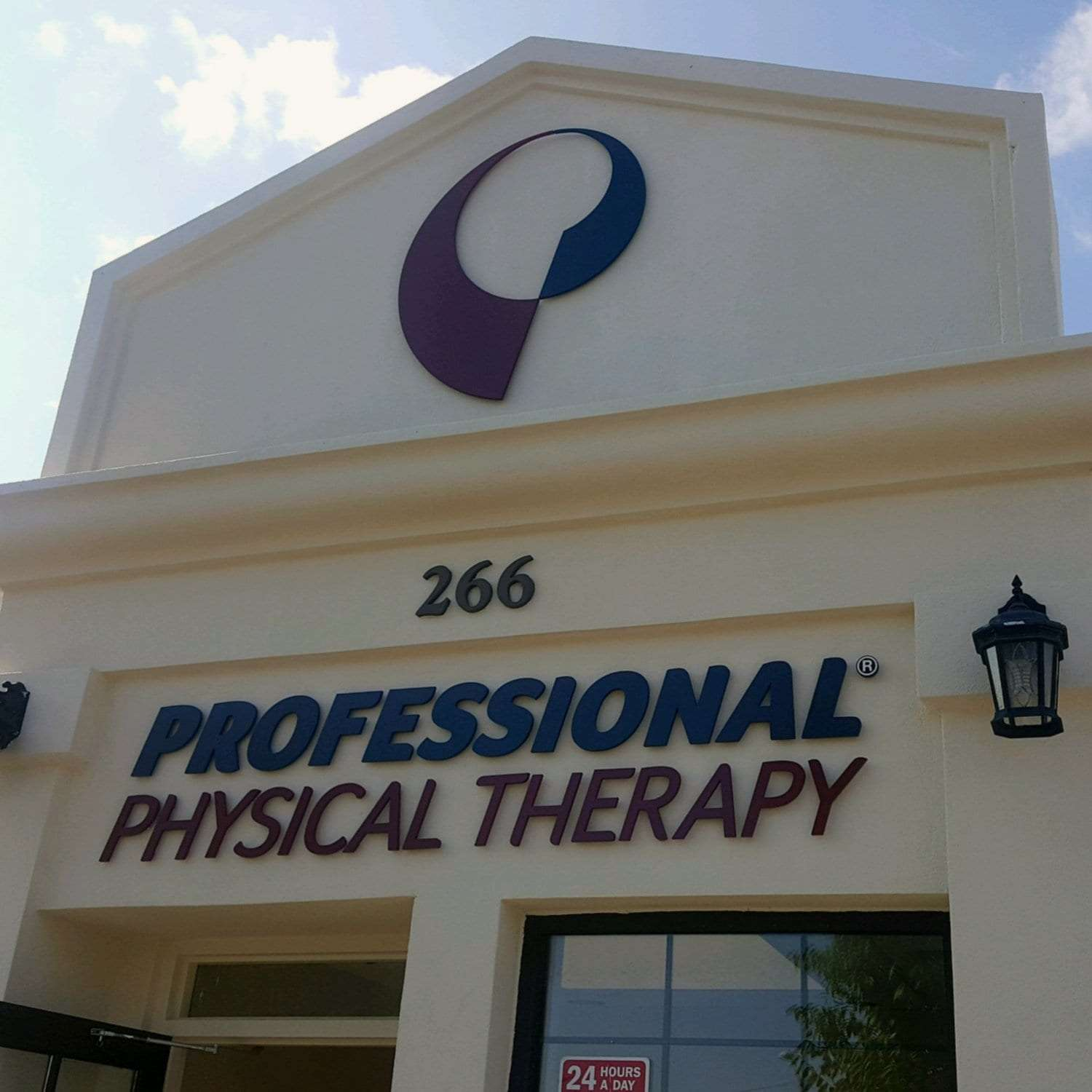 This is a photo of the entrance to our physical therapy clinic in Long Beach, New York.